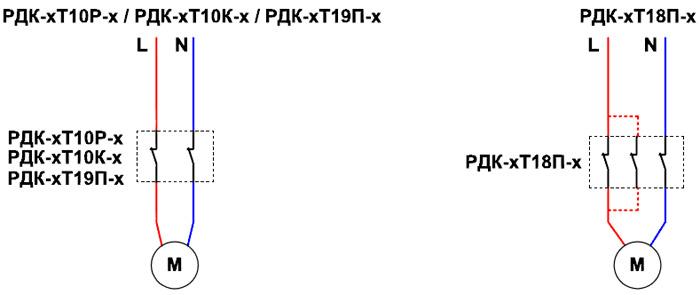 Схема подключения однофазной