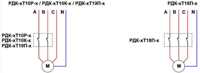 Схема подключения трехфазной